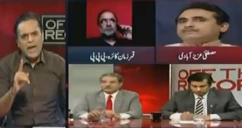 Off The Record (Altaf Hussain's Speech Against Pakistan) – 21st August 2016