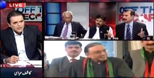 Off The Record (Angry Asif Ali Zardari Blasts on Pak Army) – 16th June 2015