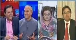 Off The Record (APC Ne Kia Hasil Kia?) – 26th June 2019
