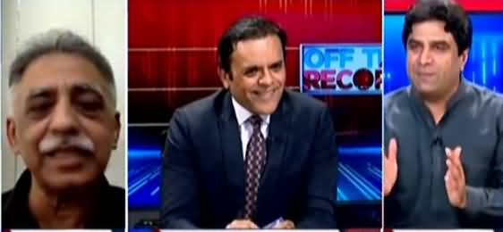 Off The Record (Are Allies A Risk For PTI Govt?) - 26th October 2021
