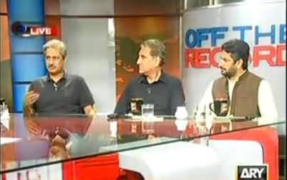 Off The Record (Only One Armed Man Put the Whole Islamabad in Trouble, Security Laps Exposed) - 15th August 2013