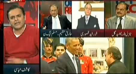 Off The Record (Army Chief China Visit & Obama's India Visit) - 26th January 2015