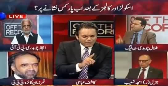 Off The Record (Army Chief Ordered Operation in Punjab) – 28th March 2016