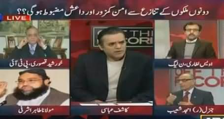 Off The Record (Army Chief & PM In Saudi Arabia) – 18th January 2016