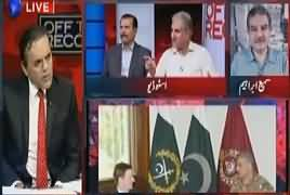 Off The Record (Army Chief's Response to America) – 23rd August 2017