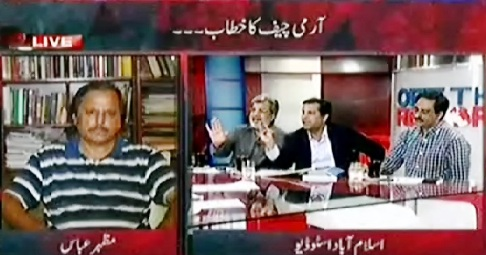 Off The Record (Army Chief Says Media Should Be Responsible) – 1st May 2014