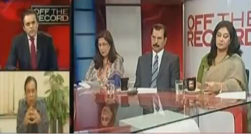 Off The Record (Army Chief Statement Against Corruption) – 19th April 2016
