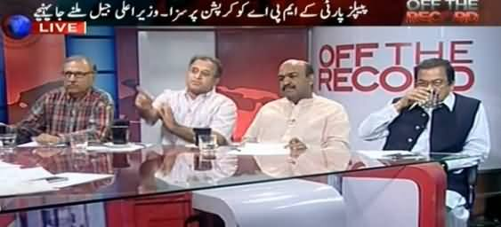 Off The Record (Army Is Doing Its Job, Nawaz Sharif in Trouble) – 10th September 2015