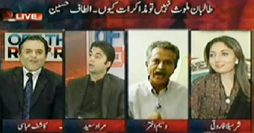 Off The Record (Army Officers Show Anger on Defense Minister Khawaja Asif?) – 9th April 2014