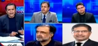 Off The Record (Army's Strong Reaction on Musharraf's Conviction) - 17th December 2019