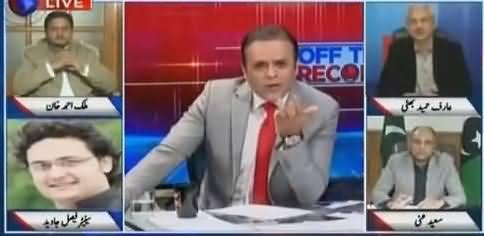Off The Record (Arrest of Siraj Durrani) - 21st February 2019
