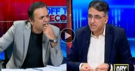 Off The Record (Asad Umar Exclusive Interview) - 12th March 2019