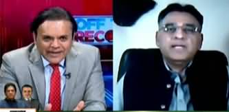 Off The Record (Asad Umar Exclusive Interview) - 22nd April 2020