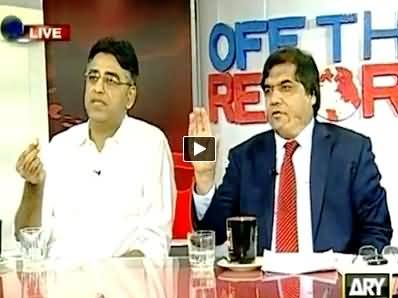 Off The Record (Asad Umar Vs Hanif Abbasi on Current Situation) - 16th September 2014