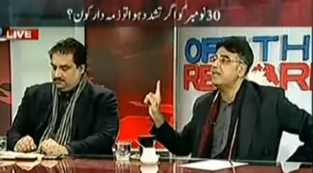 Off The Record (Asad Umar Vs Khurram Dastageer Face 2 Face) - 24th November 2014