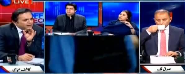 Off The Record (Asif Zardari Arrested) - 10th June 2019