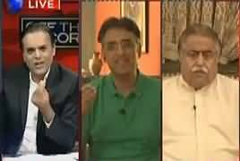 Off The Record (Asif Zardari Got Clean Chit in All Cases) – 28th August 2017