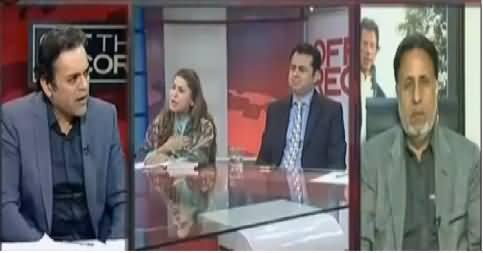 Off The Record (Asif Zardari Ke Sath Phir Ittefaq Se..) – 6th January 2016
