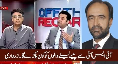Off The Record (Asif Zardari's Open Warning to Nawaz Sharif) – 31st August 2015