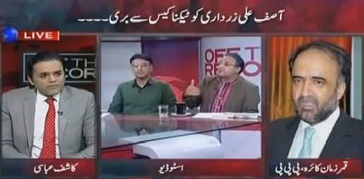 Off The Record (Asif Zardari SGS, Cotecna Case Se Bari) – 24th November 2015