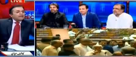 Off The Record (Assembly Mein Opposition Ka Hungama) - 9th May 2019