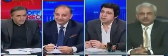 Off The Record (Assets Beyond Means, Aleem Khan Arrested) - 6th February 2019