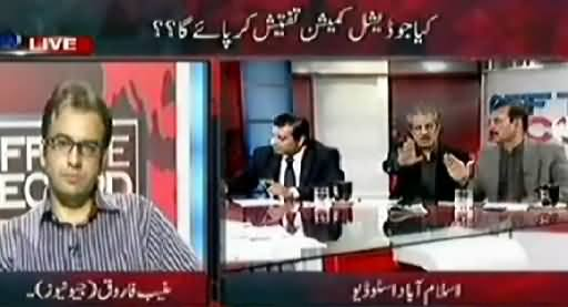 Off The Record (Attack on Hamid Mir, Why Allegations To ISI Without Proof) – 21st April 2014