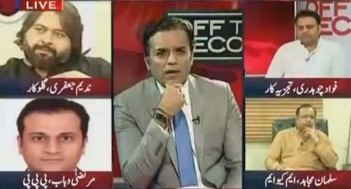 Off The Record (Attack on Nadeem Jafri & Other Issues) – 30th June 2016