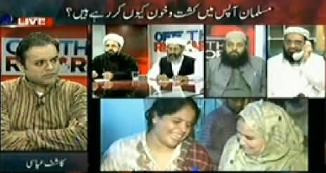 Off the Record (Attack on Wagah Border, Who is Responsible?) - 4th November 2014