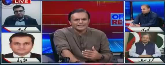 Off The Record (Awami Az Khud Notices) - 27th June 2018