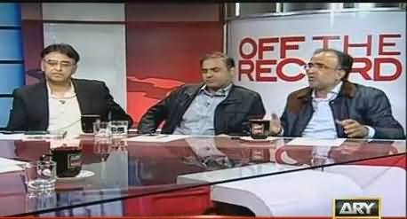 Off The Record (Ayaz Sadiq Elected As Speaker NA) – 9th November 2015