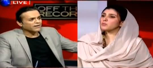 Off The Record (Ayesha Gulalai Allegations) – 2nd August 2017