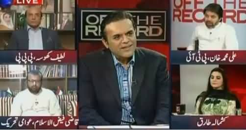 Off The Record (Ayyan Ali's Name Once Again in ECL) – 15th June 2016