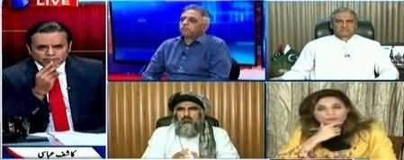 Off The Record (Azadi March, Nawaz Sharif Released) - 29th October 2019