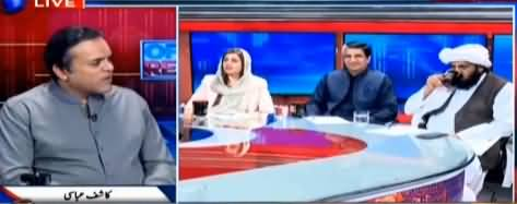 Off The Record (Azadi March, PMLN Divided) - 9th October 2019