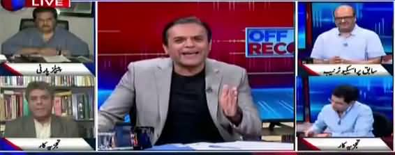 Off The Record (Baar e Saboot Kis Per) - 5th April 2018