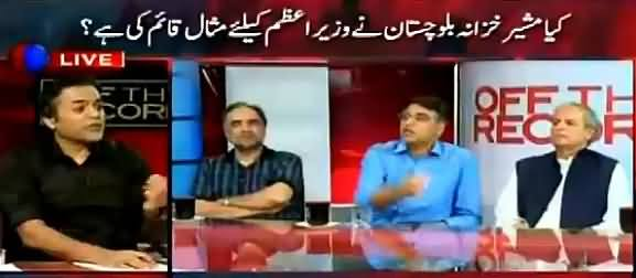 Off The Record (Balochistan's Finance Adviser Set Example For Nawaz Sharif?) – 9th May 2016