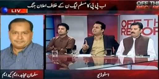 Off The Record (Ban on Altaf Hussain, PPP War Against PMLN) – 7th September 2015
