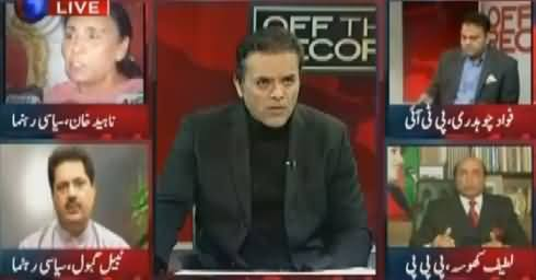 Off The Record (Bharti Hatt Dharmi Ka Anjam Kia Hoga?) – 23rd November 2016