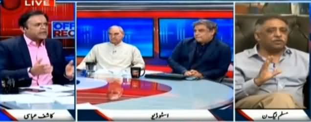 Off The Record (Big Relief For Sharif Family) - 26th March 2019