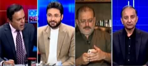 Off The Record (Bilawal Bhutto Vs Maryam Nawaz) - 23rd March 2021