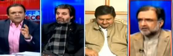 Off The Record (Bilawal Itne Ghusse Mein Kyun?) - 13th March 2019