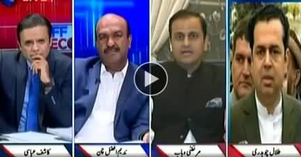 Off The Record (Bilawal Ka Bayan, Bewaqt Ki Raagni) - 21st March 2019