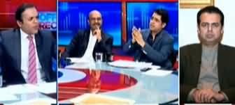 Off The Record (Bilawal Ki NAB Mein Paishi) - 13th February 2020