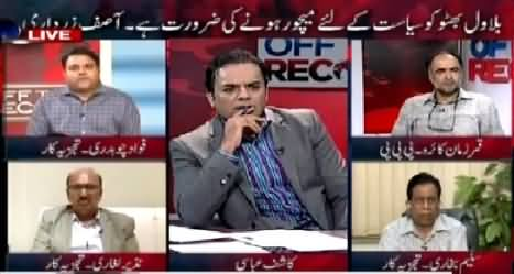 Off The Record (Bilawal Needs To Be Matured For Politics - Asif Zardari) – 29th April 2015