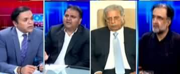 Off The Record (Bilawal's Statement Against Nawaz Sharif) - 24th February 2020
