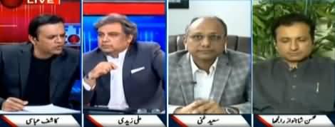 Off The Record (Bilawal Sahiba, Kia PM Ki Zaban Phisal Gai) - 24th April 2019