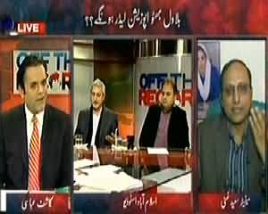 Off The Record (Bilawal Will Be Opposition Leader & Assets Of Politicians) - 26th December 2013