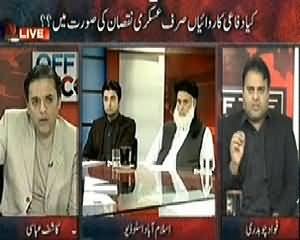 Off The Record (Bomb Blasts Roke Baghair Dialogue Nahi Ho Sakte) – 20th February 2014