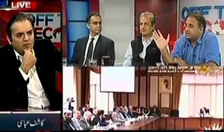 Off The Record (Cabinet Meeting of PM To Overview Ministers Performance) - 6th November 2014
